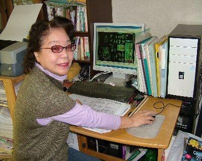 細川製図研究所